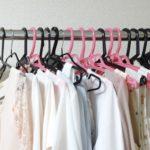 【少ない服で暮らしたい】手放す服を決める方法