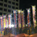 【ライブ後】さだまさしカウントダウン in 国技館 2017年
