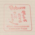 さだまさし45周年記念コンサートツアー Reborn~生まれたてのさだまさし~ 追加公演レポート