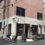 【人形町/カフェ】UNISON TAILORでトーストと珈琲モーニング